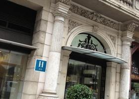 Fassade HLG CityPark Pelayo Hotel